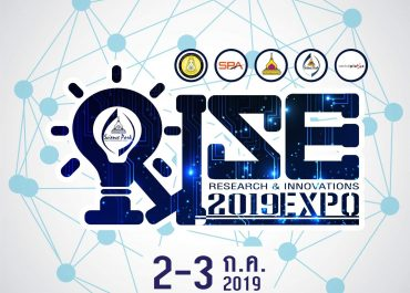 RISE2019 : Research and Innovations Expo2019
